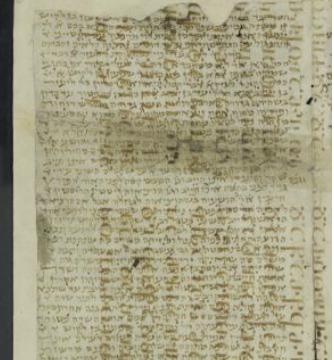 Genizah Fragment